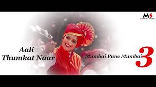 Aali Thumkat Naar Song Mumbai Pune Mumbai 3 | Marathi Song 2018 | Swapnil Joshi, Mukta Barve