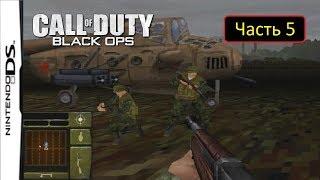 Call of Duty: Black Ops [NDS / DeSmuME 0.9.12 X432R] - Часть 5 - Катакомбы