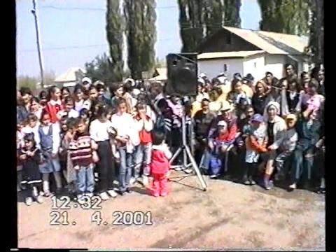 Новруз — Википедия
