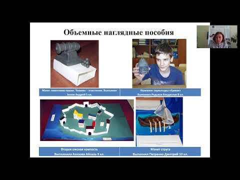 Онлайн конференция центра инклюзивного профессионального образования Омской области