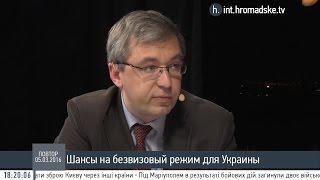 видео Безвизовый режим Украины с ЕС: будет ли?