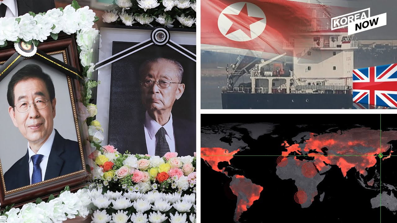 Imported COVID-19 cases at 4-month high/Funeral of two leaders leave Korea in debate/NK denounces UK