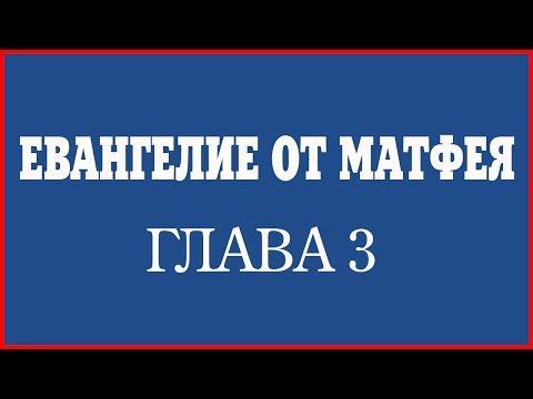Библия — Википедия