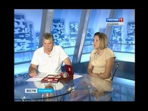 Елена Панова и Сергей Котов