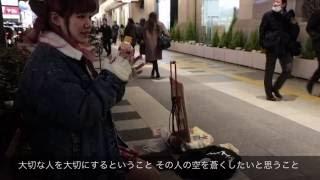 すみれプロモーションビデオはこちら 【青春の街】 https://youtu.be/vW...