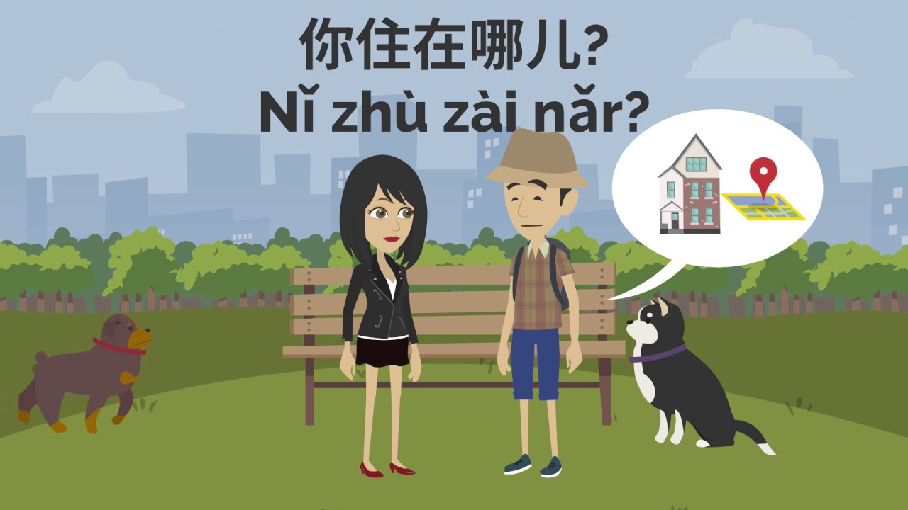 Learn Chinese Online 在線學習中文 | L31 復習 Review - YouTube