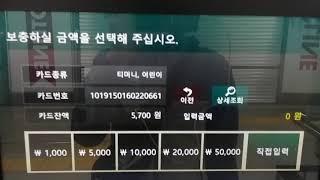 부산2호선 팝티머니 교통카드 충전(경성대•부경대역)