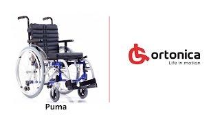Инвалидная коляска PUMA(Купить инвалидную коляску можно в официальном интернет магазинеhttp://store.ortonica.ru/catalog/ortonica-puma.html Звоните нам:..., 2016-04-06T06:56:39.000Z)