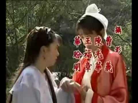Lương Sơn Bá - Chúc Anh Đài (OST 1999) - Lương Tiểu Băng