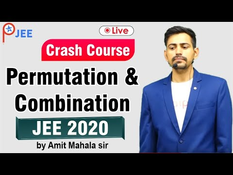 Permutation & combination | ATP STAR |JEE2020 | Amit mahala sir