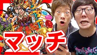 【モンスト】イザナミにマッチショット狙いまくってみた!【ヒカキンゲームズ】 thumbnail