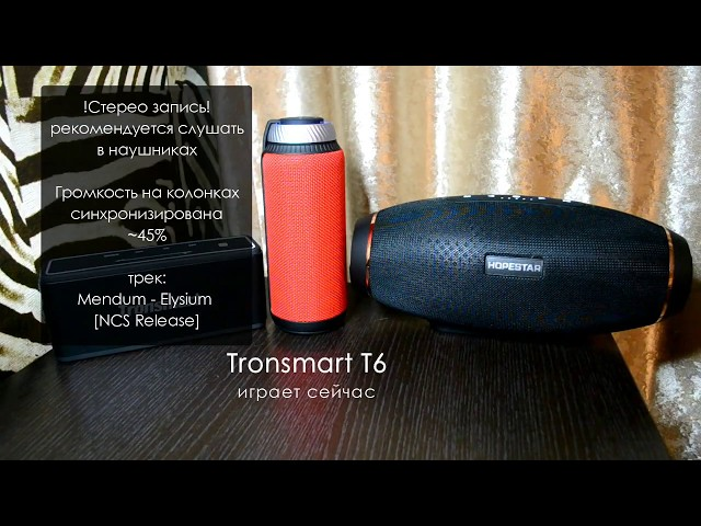 ????????? Hopestar H20 vs Tronsmart Mega vs Element T6
