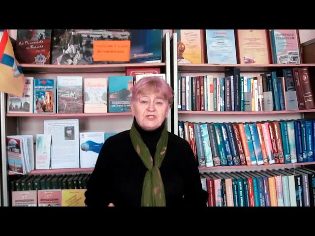Изображение предпросмотра прочтения – Елена НиколаевнаВодолазова читает произведение «У лукоморья дуб зеленый.» А.С.Пушкина