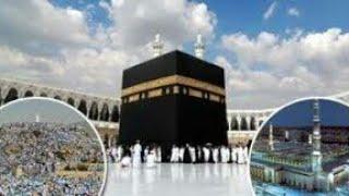 الشيخ حسن التهامي  تهنئة العيد الاضحى  المبارك وشوق حسن التهامي الى مكه