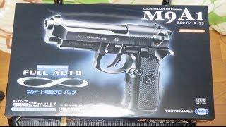 (新発売)東京マルイ「フルオート電動ブローバック M9A1」を買った!! thumbnail