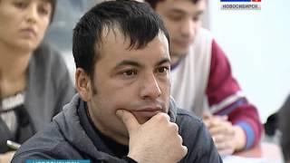Мигранты уезжают из Новосибирской области