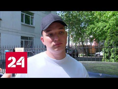 Download Эдвард Бил: желания шутить больше нет - Россия 24