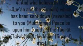 [2] Surah Al-baqarah (the Cow), Ayah 1-10 - Mishaary Raashid Al-afaasy W/translation