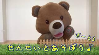 南相馬市ホームページ https://www.city.minamisoma.lg.jp おだか認定こども園が作成した動画です。