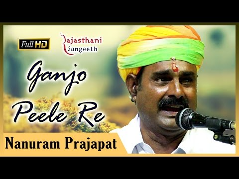 Ganjo Peele Re (गंजो पीले रे)| Marwadi Bhajans HD || Nanuram Prajapat Live Performance