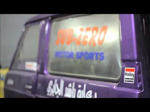 UAE Subzero Motor Sports Dubai