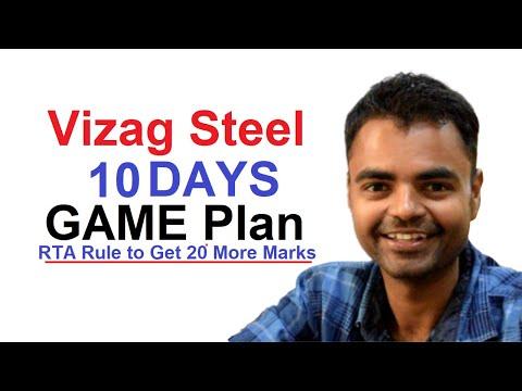 Vizag Steel MT 2020- How to Crack Vizag Steel MT Exam, Preparation Strategy to Crack MT Exam