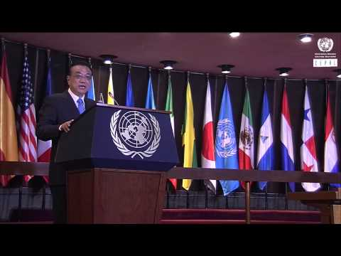 Chinese Premier's Keynote Lecture at ECLAC