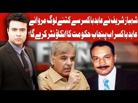 On The Front With Kamran Shahid - 8 February 2018 - Dunya News