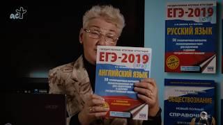 Готовимся к ЕГЭ по английскому: обзор пособий