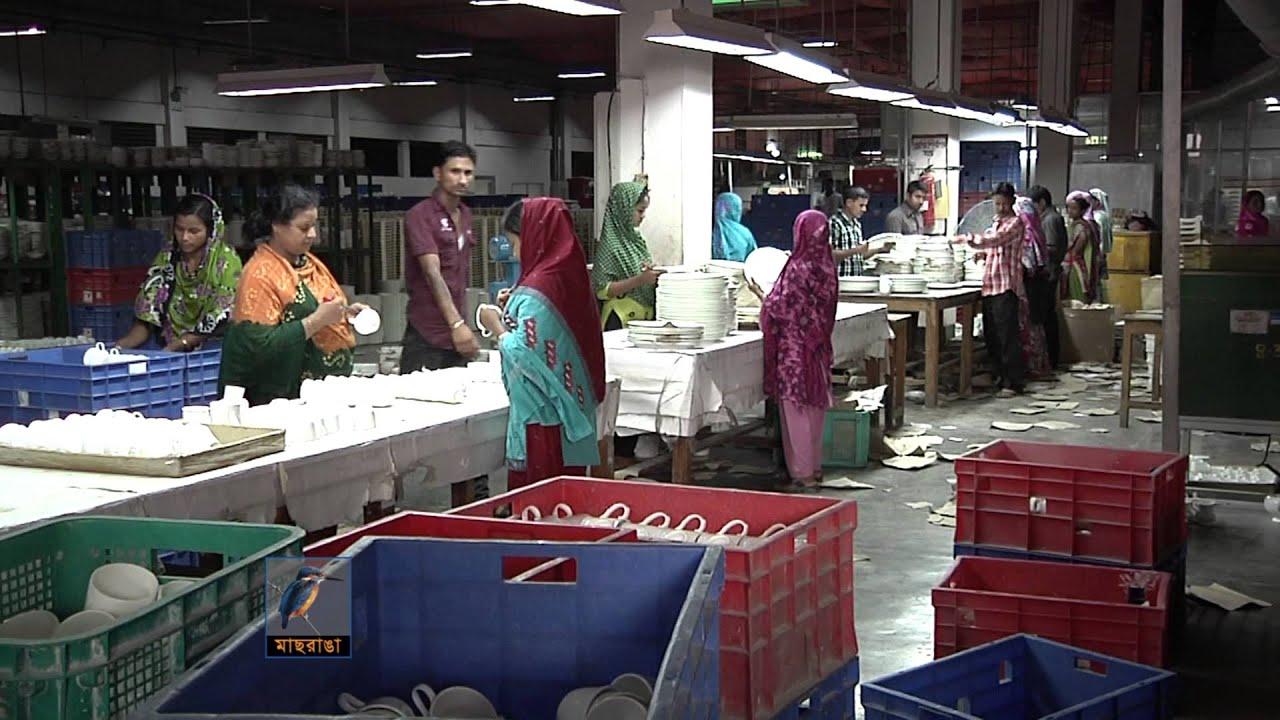 Suspension of GSP- impact on Ceramic Industury of Bangladesh - YouTube