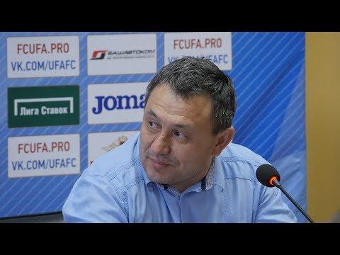 В Уфе первые в истории курсы спортивного менеджмента начались с мастер класса ФК Уфа