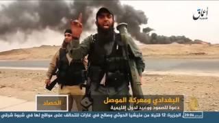 صوت أبي بكر البغدادي على أثير معركة الموصل