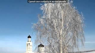 «» под музыку Мордовские песни   Мокшель крайней  Picrolla 360p
