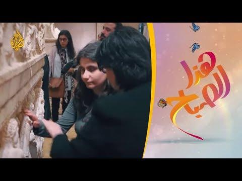 -الرجاء اللمس-.. مبادرة لمساعدة المكفوفين على تذوق الأعمال الفنية  - 11:53-2019 / 6 / 14