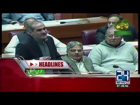 News Headlines | 7:00 PM | 21 November 2017 | 24 News HD