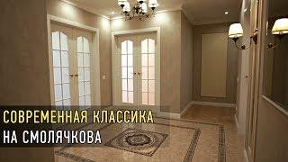 ДИЗАЙН И РЕМОНТ КВАРТИР В МИНСКЕ. Квартира в стиле