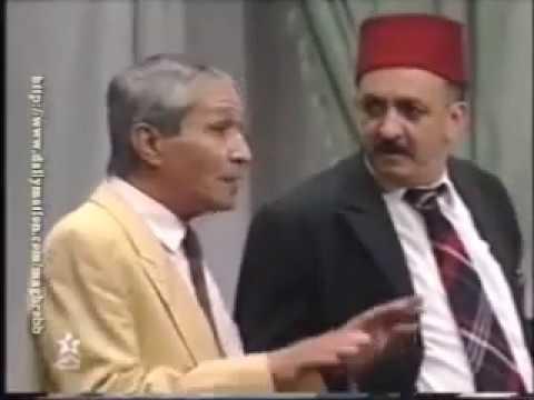 arrajolou ladi mohamed eljem part 2 مسرحية الرجل الذي محمد الجم جزء