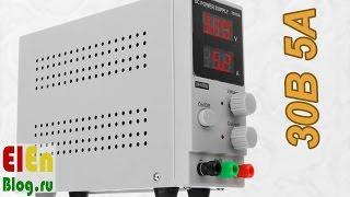Лабораторний Блок Живлення 30В 5А LW-K305D
