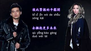 Download lagu 周杰倫Jay Chou X aMEI 不該 Shouldn t Be pinyin Lyrics MP3