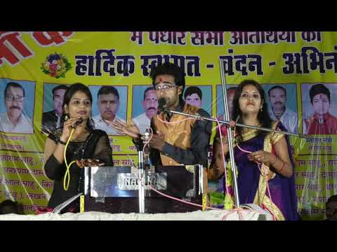 Jay Singh Raja Lokgeet Budera 7898434621