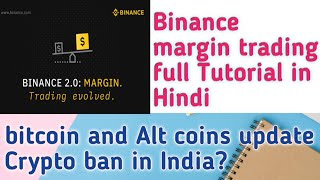 Binance margin trading full Tutorial in Hindi | Crypto ban in India? Bitcoin Alts update | Crypto24