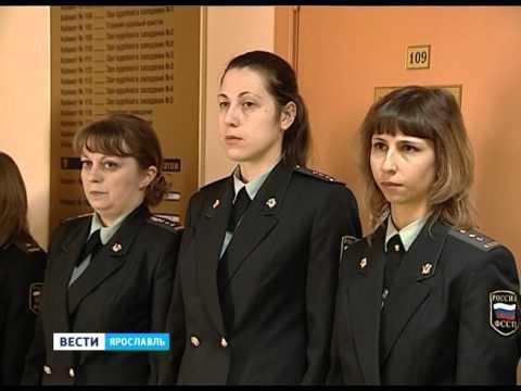В Ярославле прошли учения судебных приставов