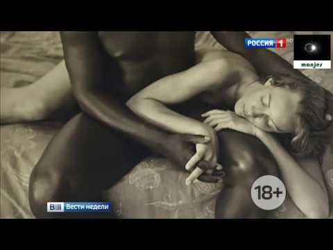 Порно видео Нудисты - Money Porno