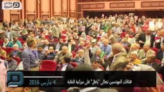 مصر العربية | هتافات المهندسين تتعالى