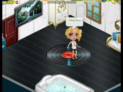 Мой мир Аватария 2 играть Официальный сайт