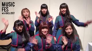 沖縄ファミリーマート創立30周年 presents MUSICFES WITH RACo2017 2017...