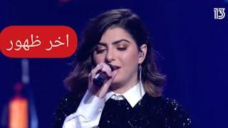 سما شوفاني تبهر جمهور ذا فويس اسرائيل بأغنية عبرية قبل خروجها من البرنامج sama shoufani