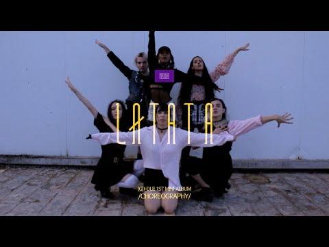 [DNC] [1theK Dance Cover Contest] (G)I-DLE((여자)아이들) - LATATA (Dance Cover)