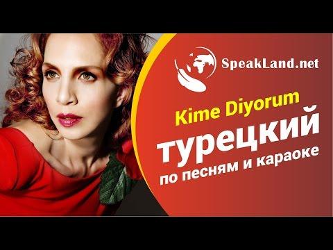 Чешский язык: изучение с нуля! Чешский онлайн бесплатно