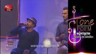Gagana Sarannata @ Tone Poem with Roony